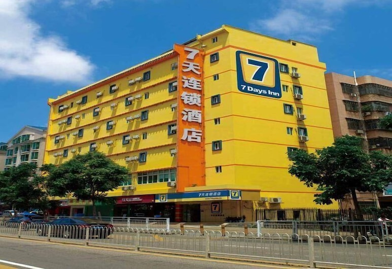 7 Days Inn Suzhou Center Square Branch, Suzhou, Blick vom Hotel