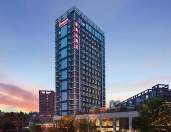 Obrázek hotelu Ramada by Wyndham Xi'an Long march ve městě Xi'an
