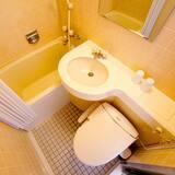Izba typu Basic s dvojlôžkom alebo oddelenými lôžkami, nefajčiarska izba - Kúpeľňa