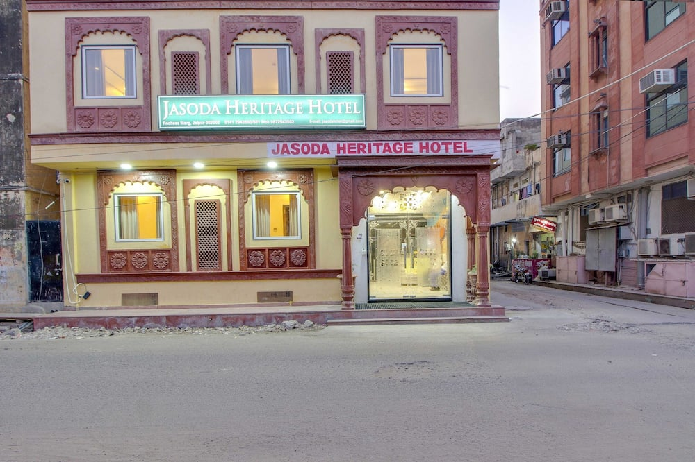 Jasoda Heritage by Keshav Global Hotels