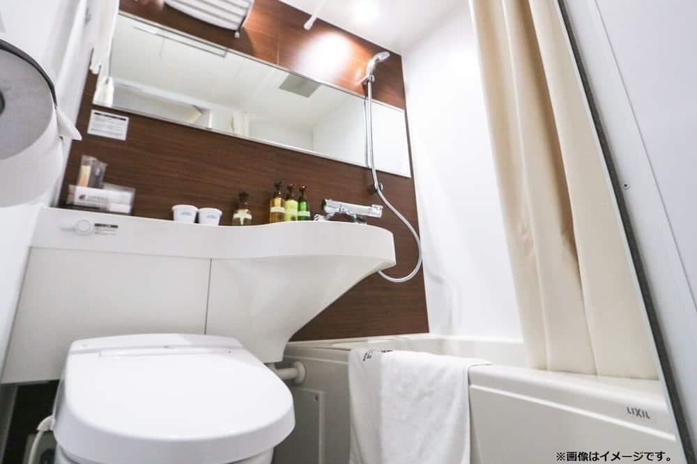 Habitación individual, para no fumadores - Baño