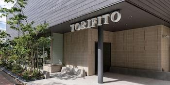 Picture of Hotel Torifito Kanazawa in Kanazawa