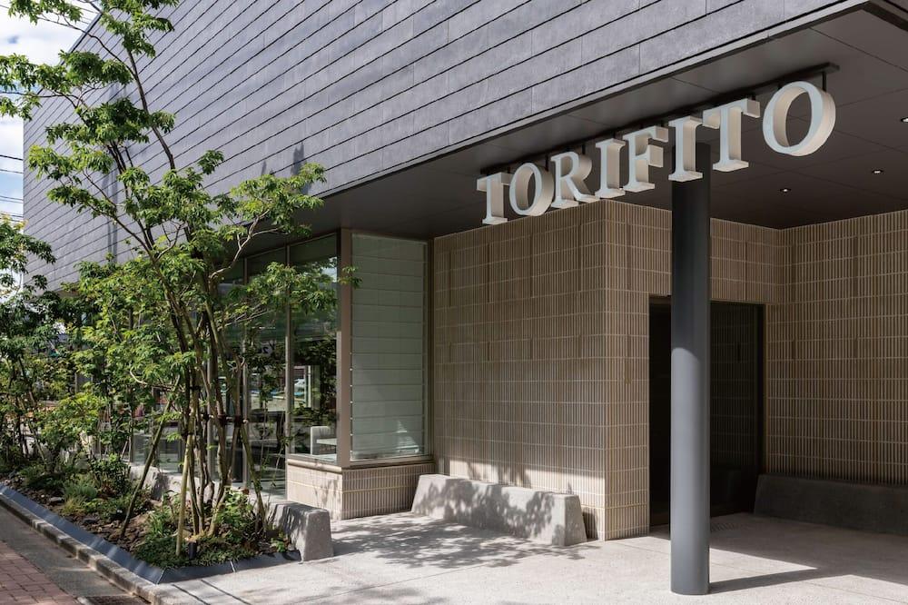 Hotel Torifito Kanazawa