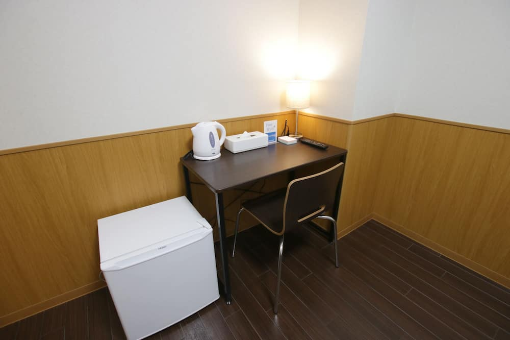 Business Double Room, Non Smoking - Mini Refrigerator