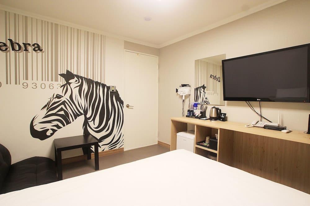 Room (Special Room) - Bilik Tamu