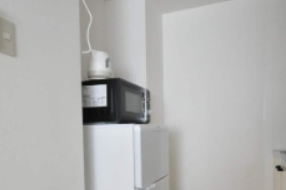 Room, Non Smoking - Mini Refrigerator