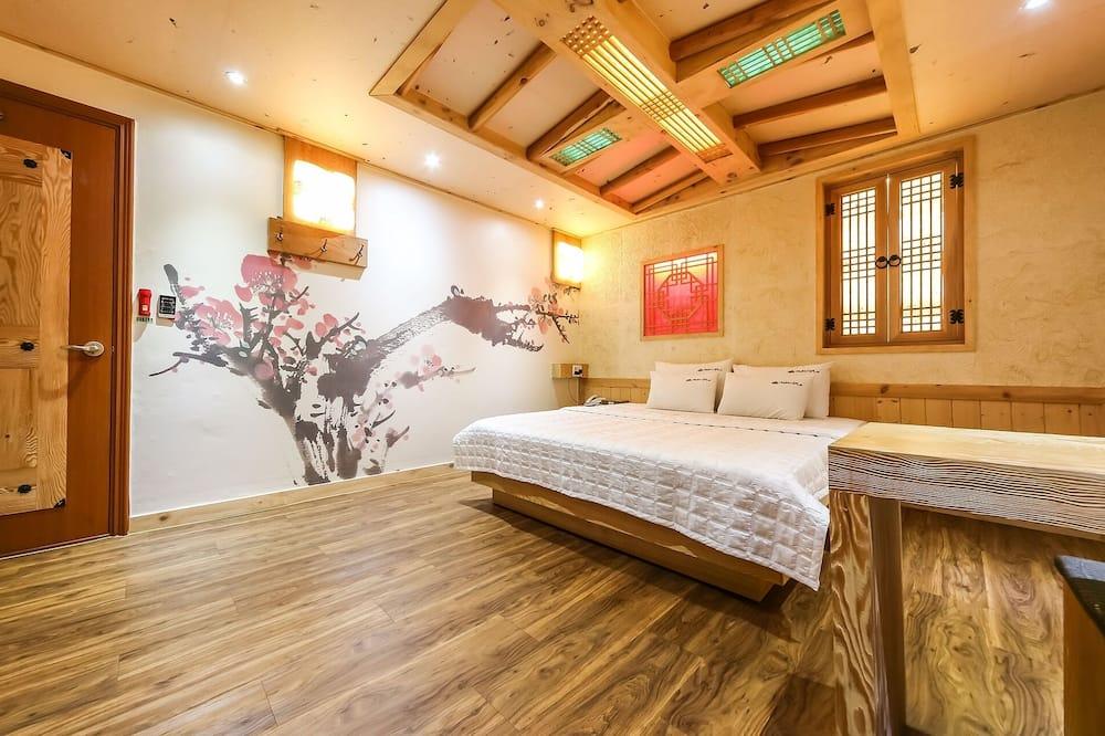 Room (Suite room (bath)) - Guest Room
