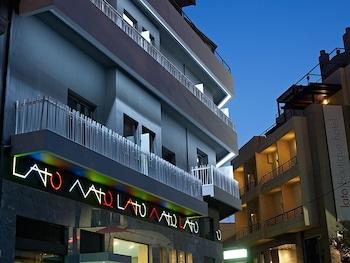 תמונה של Lato Annex Boutique Rooms בהרקליון