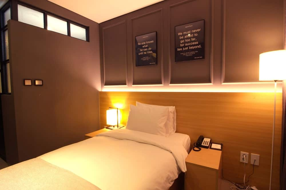 Room (Business Single) - Guest Room