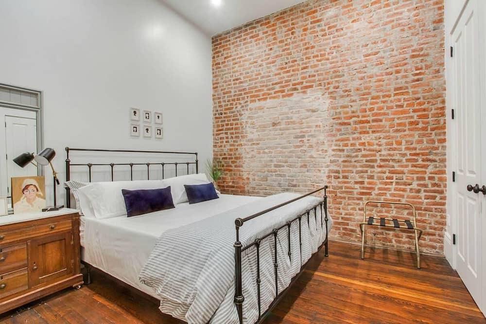Διαμέρισμα (Gravier 201/202 · Vieux Carré Loung) - Δωμάτιο επισκεπτών