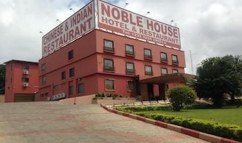 Image de Noble House Restaurant Hotel - Kumasi à Kumasi