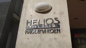 Gambar Helios Nakajima 202 di Sapporo