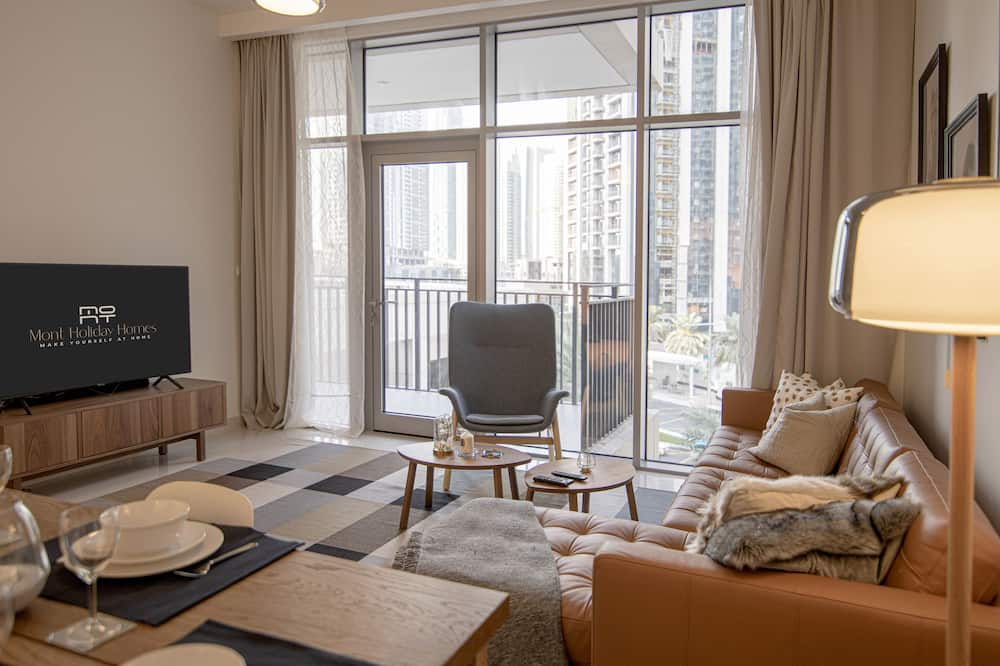 Апартаменты «Делюкс» - Зона гостиной
