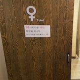 Zimmer (Ondol Room 303) - Profilbild