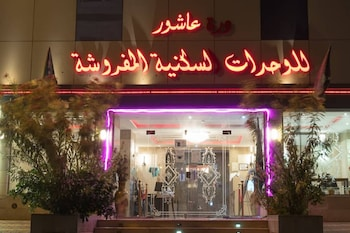 Gambar Durrat Ashor Furnished Units di Jeddah