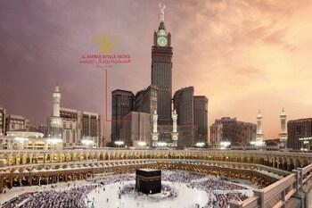 Sista minuten-erbjudanden på hotell i Mecka