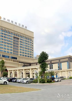 Picture of Minari Holiday Hotel in Foshan