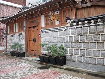 在首尔的孝宜堂照片