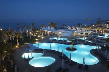 Protaras bölgesindeki Sunrise Pearl Hotel & Spa resmi