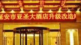 Yan'an hotel photo