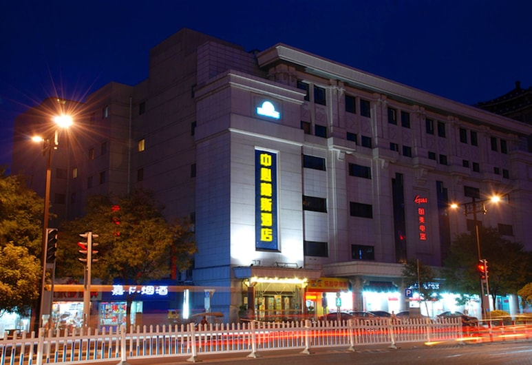 Days Inn by Wyndham City Centre Xian, Xi'an