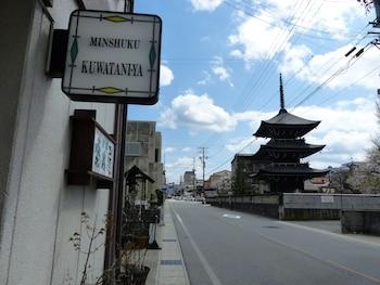 Mynd af Minshuku Kuwataniya í Takayama