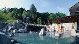 Sélectionnez cet hôtel quartier  Iga, Japon (réservation en ligne)