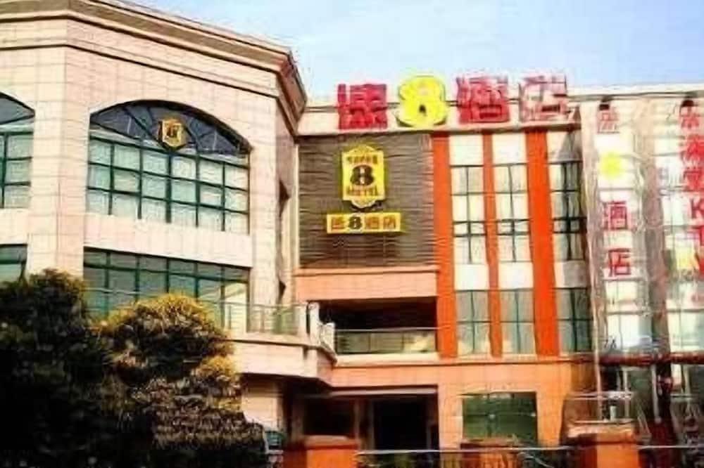 Super8 Hotel Nanjing South Railway Station Yu Lan Lu