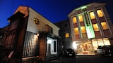 Reserve this hotel in Hakodate, Japan
