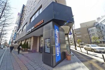 Picture of Dormy Inn Express Sendai Hirosedori Hot Spring in Sendai