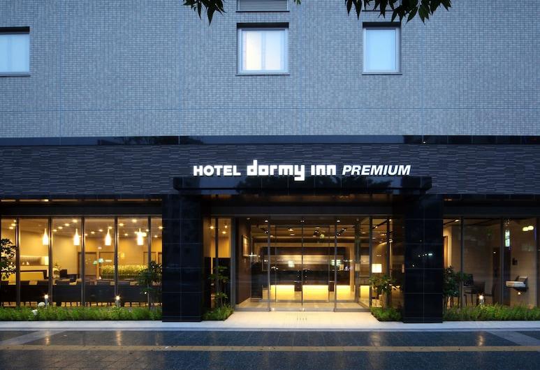 博多運河城前頂級天然溫泉多米旅館, 福岡, 酒店入口