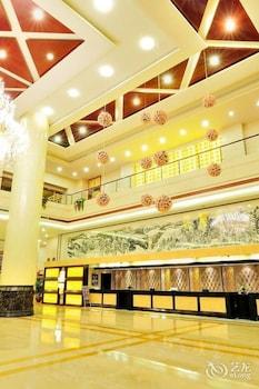 Picture of Changchun Huatian Hotel in Changchun
