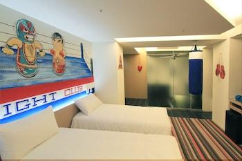 Gambar Morwing Hotel di Bandar Raya New Taipei