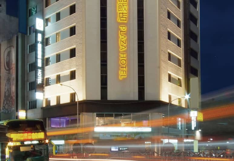 Butler Hotel (Former Plaza Hotel) , Taichung, Property Grounds