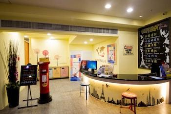 台北台北高絲旅時尚旅館 (漢口館)的相片
