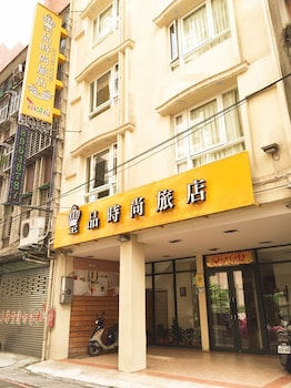 Picture of Golden Hotel in New Taipei City