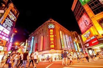 在台北的爱客发时尚旅馆 - 万年馆照片