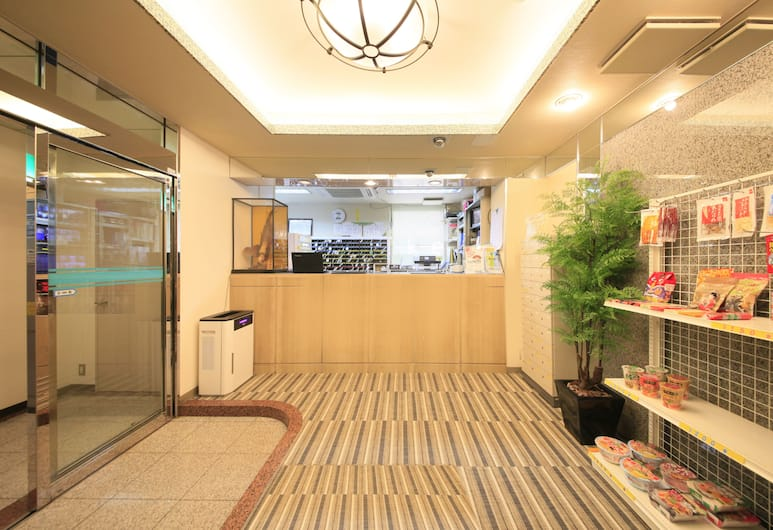 UENO STATION HOSTEL ORIENTAL 2 - Cater to Men, Tokyo, Reception
