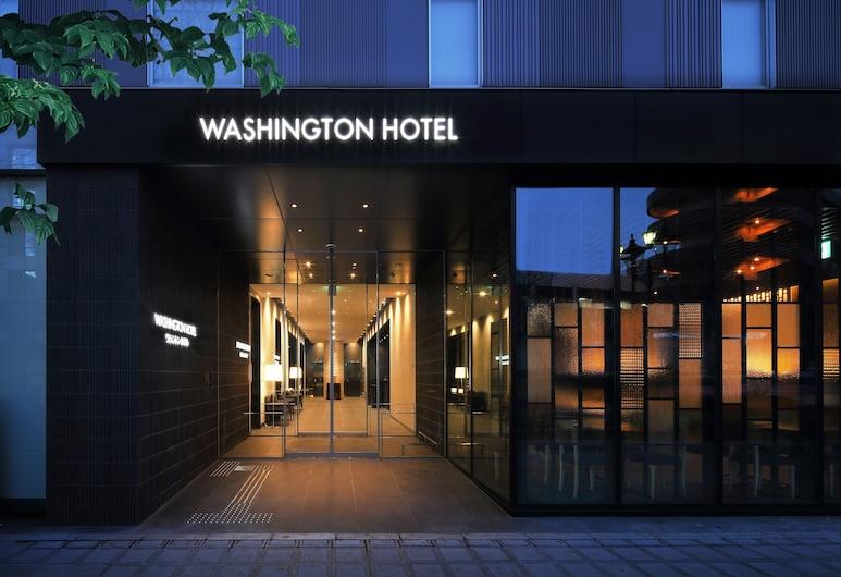 Sendai Washington Hotel, Sendai, Ulaz u hotel