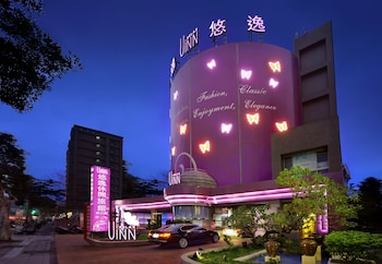 Enter your dates for special New Taipei City last minute prices