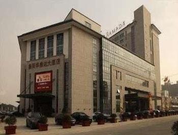 Фото Ramada Changzhou у місті Чангжоу