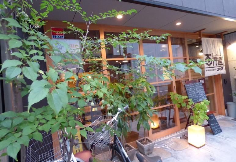 게스트하우스 햐쿠만벤 크로스, Kyoto
