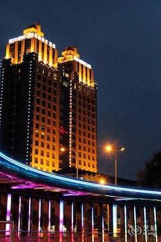 Picture of Brigh Radiance Hotel Yantai in Yantai