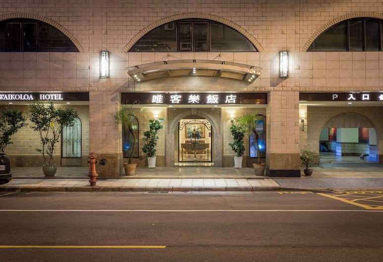 台北首都唯客樂飯店, 台北市, 鳥瞰