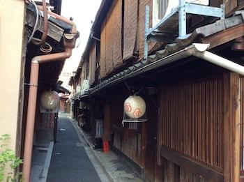 Foto di TANAKA-ya a Kyoto