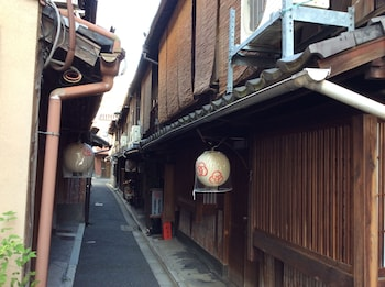 A(z) TANAKA-ya hotel fényképe itt: Kyoto