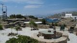 Hotel Mykonos - Vacanze a Mykonos, Albergo Mykonos