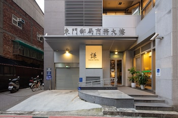 在台北的谦商旅 - 东门馆照片