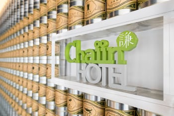 Picture of Chaiin Hotel - Dongmen in Taipei
