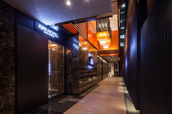 Picture of APA Hotel Ginza-Kyobashi in Tokyo